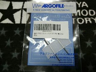 アルゴファイル 電着ダイヤモンドビット シリンダ型5.5φ[2017/9/25]