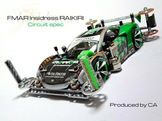 FMAR インサイライキリ Circuit spec