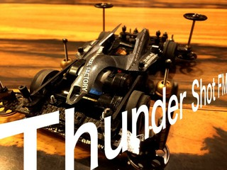 Thunder Shot Jr. FM-A