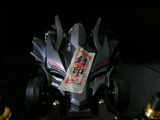 龍頭-ドラゴンヘッド-