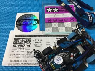 2017年スプリング大阪大会 VS