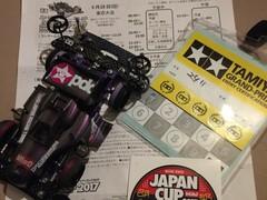 2017年JC東京大会1 VS