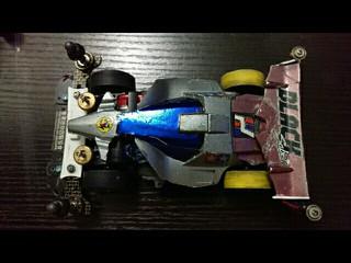 Sonic Emperor FMAR