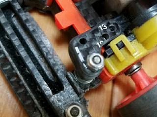 FMS1用モーターケースロックパーツ