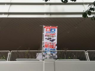 ビックカメラ二俣川10/5 open