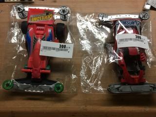 リサイクルショップにてミニ四駆が3台売っていた件