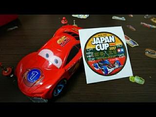 結果報告 JC2017大阪2参加