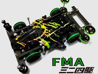 FMA V