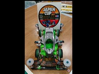 JAPAN CUP2017 福井大会用FMAR