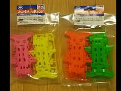 VS蛍光カラーシャーシセット(ピンク・イエロー・オレンジ・グリーン)✨