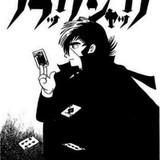 Hazama黒男