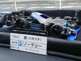 レースの反省と次期主力機の開発