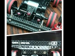 FM-Aモーターサポート+内蔵マスダン+ブレーキプレート
