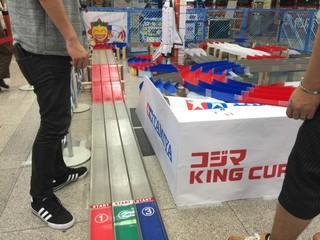 コジマ×ビックカメラ エリアキングカップ