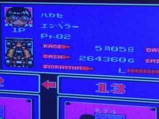 レーサーミニ四駆ジャパンカップ