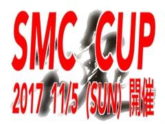 SMC  CUP🏆