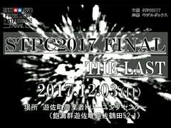 STPC2017FINAL TheLAST