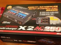 X2 AC PLUS 250