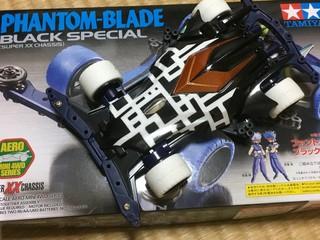 ファントムブレードX布袋スペシャル