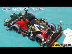 4D-Racing No.3-7 STZ-X