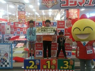 コジマ昭島店エリアキングカップ優勝!