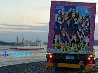 LOVElive⚓Aqours⚓Movie ・ロングトラック