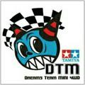 Nop #DTM
