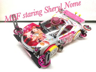 MSF staring Sheryl Nome