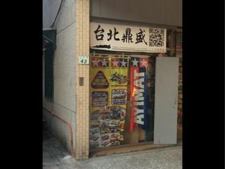 台北県盛田宮 in台湾