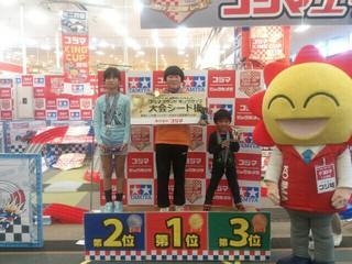 11/5コジマ昭島店エリアキングカップ優勝!