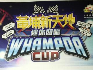 WHAMPOA CUP