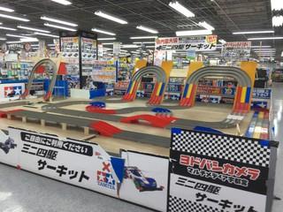ヨドバシ宇都宮店