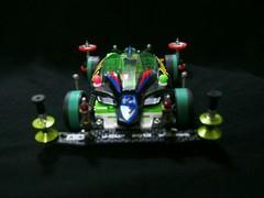 Green power Avante