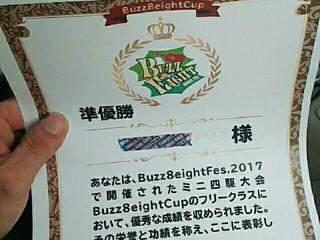 Buzz8Eightフェスミニ四駆大会