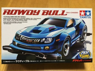 Rowdy Bull FM-A Chassis