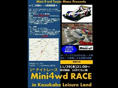 Maes presents NIGHT RACE