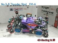 4D-Racing No.3-8 FM-A ヤバイぞ!