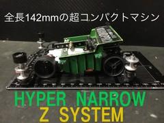 HYPER NARROW -Z SYSTEM -