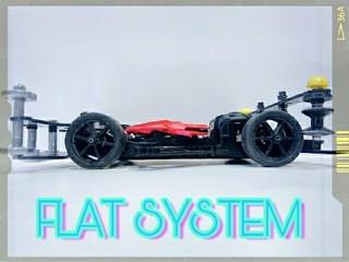 FLATシステム