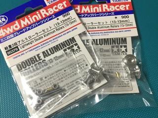 軽量2段アルミローラーセット 13/12mm