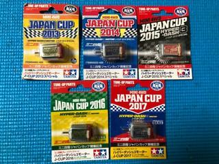 ジャパンカップ限定モーター