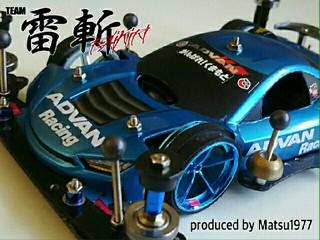 ライキリ🔞シャコタンAR ブルー (テスト車両)