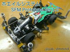 ホエイルシステム SFM Prototype ver.1.0