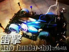 俺のMA vr-2.8 エアロサンダーショット
