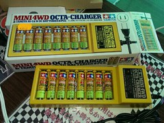 ニカド電池と充電器