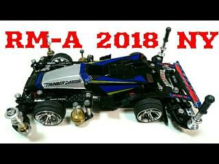 RM-A 2018 NewYear
