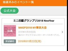 NEW YEAR 2018 TOKYO
