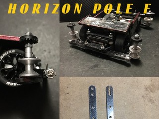HORIZON POLE F