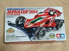 ジャパンカップ2014 エアロマンタレイ