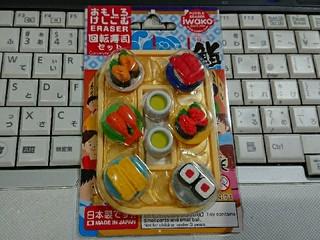 回転寿司(笑)